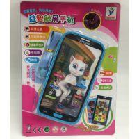 手机故事机 仿真触屏音乐手机 儿童多功能早教益智玩具厂家热卖