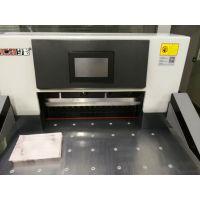 上海夕彩 重型全液压切纸机NP560 压力大精确度高