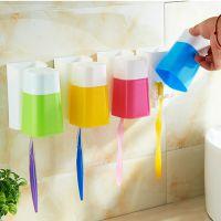 TY创意粘贴式卡扣带收纳洗漱套装 牙刷架可挂牙刷漱口杯赠品礼品