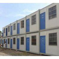 供青海海南住人集装箱房和大通集装箱活动房特点