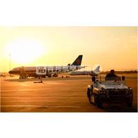 杭州到北京航空货运专线当天达青邦航空速运