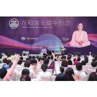 上海哪家年会活动策划公司专业
