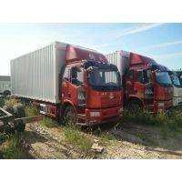 北京一汽解放货车J6L 6米8 180马力质惠版厢式运输车