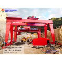 新东方丰宁抽水蓄能项目20吨龙门吊