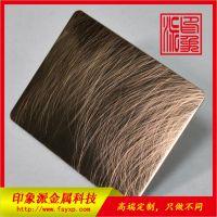 厂家供应正品304手工乱纹紫铜不锈钢镀铜板