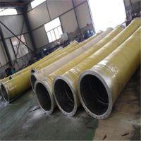 低价出售疏浚胶管厂家//弘创牌疏浚胶管规格//大口径胶管