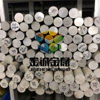 生产 6061-t6国标铝棒 6063-t5 细 铝棒 小 圆铝合金棒Ø2~Ø400mm