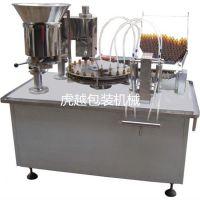 药品液体灌装机 药水常压灌装压盖机