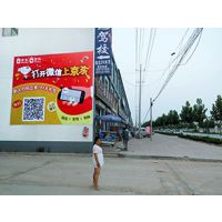 咸宁墙体广告粉刷涂料、湖北咸宁墙体广告公司