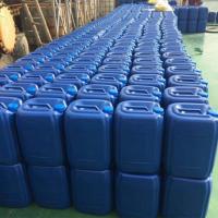 过氧乙酸消毒液食品级凯密特尔品牌150型过氧乙酸消毒液
