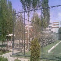 篮球场护栏 网球场围栏 学校操场防护网