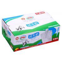 中之星纸箱水性油墨 SC3000-6纸箱印刷专用 上海 直供 凹印 耐高温