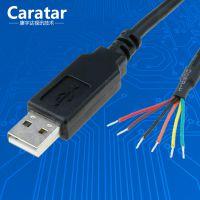 TTL-232R-5V,USB to TTL Serial Cable 5V, 1.8M, FTDI
