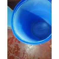 果汁桶 开口塑料桶 200升塑料桶永固包装桶结实耐用