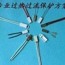 厂家直销华恺威 热水器温度控制开关 KSD9700 认证齐全 免费送样