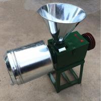 河南面粉机设备 家用小型磨面机价格 澜海