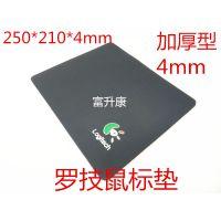 笔记本鼠标垫 电脑鼠标垫 游戏鼠标垫 罗技 图案鼠标垫 加厚 4MM