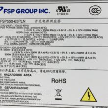 FSP550-63PLN 550W 4U ATX 开关电源供应器 全汉 工控机电源