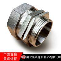 河北隆众厂家直销不锈钢接头 快速接头 多种规格可加工定做