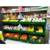 包邮蔬菜货架超市菜架子便利店果蔬货架堆头水果货架展示架