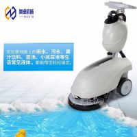 厂家直销手推式350型洗地机 家用小型洗地机厂家