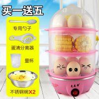 克美帝三层煮蛋器 送2个小碗