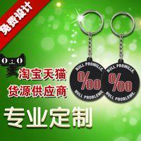 PVC软胶钥匙扣 本田车标钥匙扣赠品 可印刷LOGO钥匙扣批发