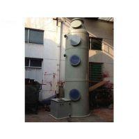 蓬发环保供应废气净化器脱硫塔喷淋塔净化设备