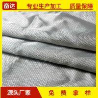 批发棱格银纤维防辐射面料 医疗设备专用导电面料 纯银纤维布料