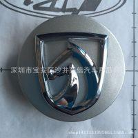 五菱宝骏730 630 610 M150轮毂盖 改装车轮装饰盖 中心小盖车标志