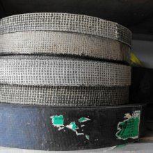 石棉铜丝橡胶刹车带 刹车片50*5规格