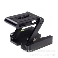 Z型快装板折叠云台 快速桌面三脚架 相机滑轨 单反微距架便携轻便