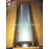 厂家直销【3418930】供应康明斯K38发动机配件消声器总成/3418930