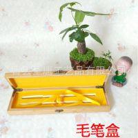 竹质笔盒 文具杂物收纳盒 高端礼品竹笔盒钢笔盒签字笔盒竹盒定做