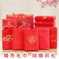 JSH婚礼结婚庆毛巾小方巾喜帕回礼包喜糖用红色手帕巾婚宴酒席用