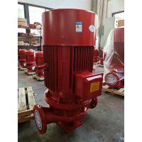 生产销售XBD6.8/55-150L消防泵,H=68M,N=55KW自动喷淋泵消火栓泵经久耐用