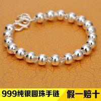 S999纯银圆珠手链男女款足银佛珠转运珠子手链宝宝礼物 微商代发