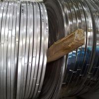 供应304钢带,301不锈钢带