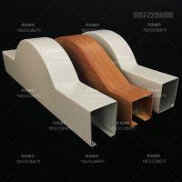 供应北京铝方通吊顶 木纹弧形创意背景墙定制