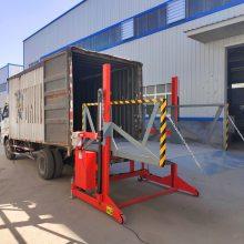 齐岳机械主营DCY3.0移动装卸平台厂家直销全国质保
