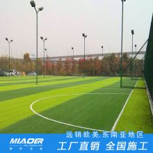上饶万年学校足球场人造草坪运动场地图纸塑胶草皮代销加工