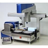 Biotray分配器TrayMix S4---大连赫尔纳强势供应