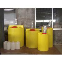 腾洁500升PE药箱 塑料滚塑容器 MC-500L搅拌桶 塑料搅拌机厂家直销