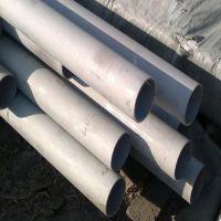家具厨具用不锈钢管_304装饰不锈钢圆管管件
