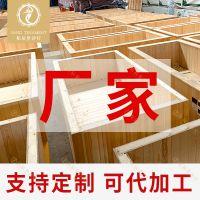 松辰堂 沙疗床 沙疗养生馆 加盟沙疗店 养生保健专用沙疗床