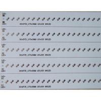 LED单双面/COB铝基板,超导铜基板