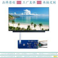 15.6寸HDMI高清显示屏HDMI-1.4音视频输入+音频输出亮度300CD/M^2