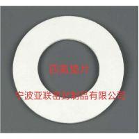 《宁波专业生产四氟垫片代理商》进口四氟垫片,膨体黑四氟垫圈,亚联密封