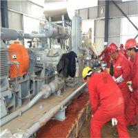 广东广州RC聚合物加固砂浆生产厂家