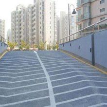 润涂装饰(图)-金刚砂防滑坡道-雄安新区防滑坡道